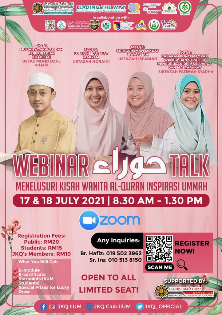 Four experts will come together to talk about the stories of women in the Quran.