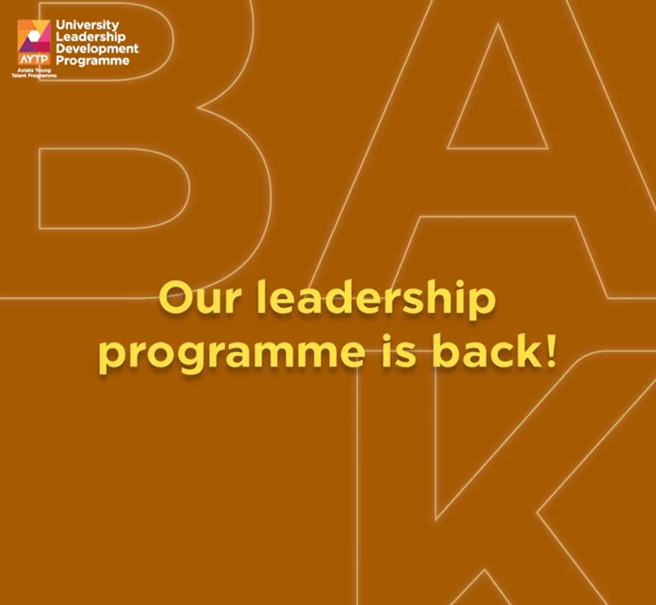 University Leadership Development Programme (ULDP)